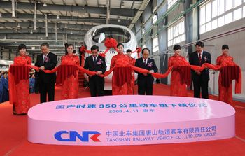 CRH3 roll out